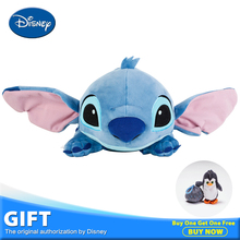 Disney Stitch 40cm Plush Stuffed Toy Peluches Doll+Pillow+Blanket Pillow Portable Rest Warm Blanket Toys For Children Brinquedos