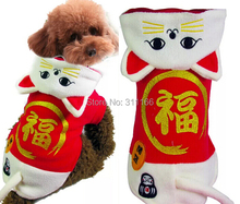 Cute New best quality Chihuahua Yorkshire pet dog clothes nice dog clothing coat
