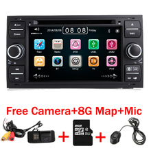 Black Piano 7 inch Capacitive Touch Screen Car DVD Player for Ford Focus Kuga Transit 3G Bluetooth Radio RDS USB SD Free GPS Map(China)