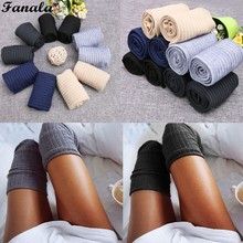 Winter Women's Stockings Girls Warm Over Knee Elastic Thigh High Stockings Medias Solid Women Stockings with 5 Colors
