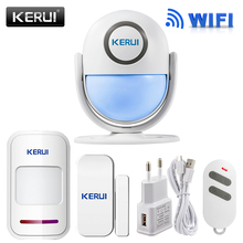 KERUI WIFI Home Security Alarm System DIY KIT IOS/Android Smartphone App 120dB PIR Main Panel Door/window Sensor Burglar Alarm(China)