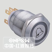 ONPOW 19mm stainless steel momentary ring illuminated push button switch with door bell symbolLAS1GQ-11E/G/12V/S-bell