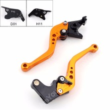 Areyourshop for Ducati HYPERMOTARD 1100/S/EVO SP 2007-2012 Clutch Levers Motorcycle Adjustable Brake Clutch Levers(China)