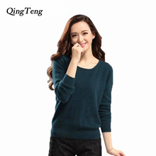 High Quality Autumn Winter Knitted 100% Mink Cashmere Sweater Women 2015 NEW European Women Fashion Outwear Pullovers 21 Colours(China)