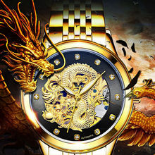 LAOGESHI Fashion Luxury Brand Wrist Watches Men Automatic Mechanical Gold Men Watch Dragon Watch Relogio Masculino Dropshipping(China)