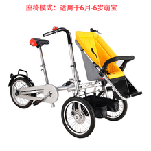 New fashion baby stroller bike   taga  ruituo bike stroller  baby tricycle taga bike stroller tricycle   can lay can seat