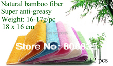 12pcs/lot 16g/pc High Efficient ANTI-GREASY bamboo fiber cleaning cloths magic kitchen dish washing towel clean wiping rags(China)