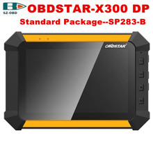 2017 OBDSTAR X300 DP Standard Immobilizer + odometer adjustment + EEPROM/PIC adapter + OBDII X300 Pad Update Version Of X300 Pro
