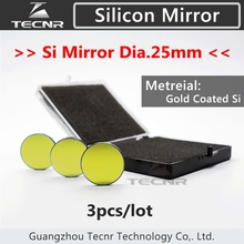 CO2 Laser Mirror High Quality Si Coated Gold Reflective Mirrors Reflector CO2 Laser Cutting Engraving Dia 25mm pack of 3pcs