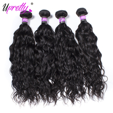 Buy Upretty Hair Mink Peruvian Water Wave Human Hair Weave Bundles 4Pcs/Lot Human Hair Remy Peruvian Hair Bundles Natural Color for $72.28 in AliExpress store