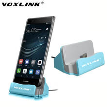 VOXLINK USB C Charger Dock USB Type C Sync Data Charging Station for Google Nexus 5X/6P Huawei P9/P9 Plus OnePlus 3T/3/2 LG G5(China)