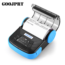 GOOJPRT MTP-3 80mm Bluetooth 2.0 Thermal Printer Exquisite Lightweight Design Support Android IOS for Supermarket Warl(China)