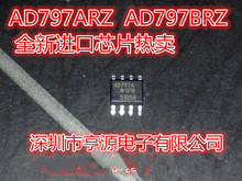 2Pcs AD797 AD797ARZ AD797BRZ quality assurance(China)