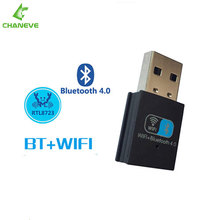 NEW Mini 150M Wireless usb wifi Network Card+Bluetooth 4.0 USB WiFi wi fi adapter 802.11 n/g/b for PC laptop