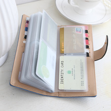Fashion umbrella 55 cards position credit card holders large capacity women card wallet long brand female ID card purse(China)