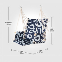 Factory direct student dormitory bedroom hanging chair artifact adult room upgrade Oxford cloth hanging chair swing wholesale