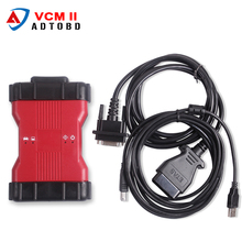 2017 Best Quality A+++ For Ford VCM 2 Diagnostic Tool VCM II IDS VCM2 Diagnostic Scanner for ford vcm by DHL free shipping