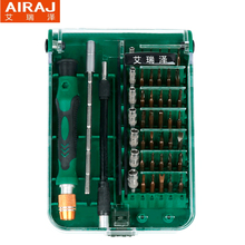 AIRAJ S2 Steel 45in1 Precise Screwdriver Set Multifunctional Hand Tool Repair for Mobile Phone,Laptop,Watch,for Home Appliance(China)