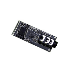 Phase Locked Loop Digital FM Radio Forwarding Onboard MCU Control FM FM Stereo Transmitter Module
