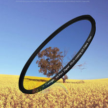 86mm MCUV 16 layers Multi Coated Ultraviolet MC UV Filter 86 mm Super Slim Lens Protector Filter for Canon Nikon Pentax