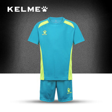 KELME Children Soccer Sets Boys Football Jerseys Clothing Set 2pcs Sportswear Suit For Kids Uniform Survetement Sports K15Z251(China)
