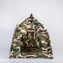 2017 New Outdoor Spring/summer camouflage Travel Pet Tent Dogs Cool Tents Pet Nest House Cat Original Spot Wholesale(China)
