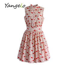 Vestods Summer Style 2016 Women Dress Flamingo Fun Flare Prints Casual High Waist Cute A Line Mini Dress