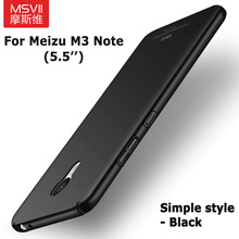 100% Original MSVII Brand luxury Case for Meizu M3 note hard PC simple and frosted stylish Back cover slim serial in stock(China)