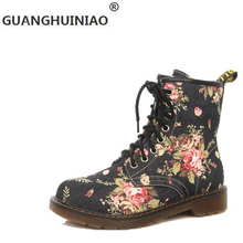 New Hot Sales 100% High Quality Cowboy Fashion Handsome To Restore Ancient Ways Small Broken Flower Martin Boots With Short Boot