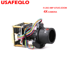 USAFEQLO H.265 4MP IP Camera Module 4X Auto Zoom Varifocal Auto Iris Lens 2.8-12mm HI3516D + 1/3'' OV4689 2560*1440 Resolution(China)