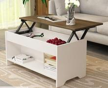 Lift table. Household storage multifunctional tea table table two sitting room(China)