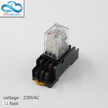 10 pieces hh53P small AC220V relay with intermediate relay lamp base current is 5 a silver contact eleven feet(China)