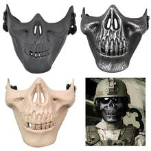 NHBR Airsoft Mask Skull Skeleton Half Face Protect Airsoft Mask (khaki)(China)