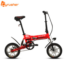 Cyrusher XF600 New 2017 14 Inch Mini Electric Folding Bike Full Suspension with Bike Computer 3 Speeds Setting Double Disc Brake