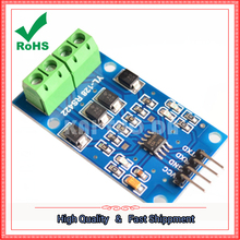 RS422 interchange TTL bidirectional signal module full duplex 422 to MAX490 to TTL module board
