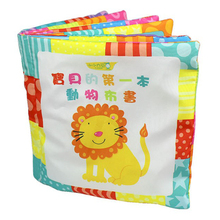 Baby Cloth Book Children's Kids Educational Toys Fabric Lion Chinese Teaching Stereo Activity Quiet Book For Newborn Babies(China)