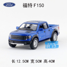 1:46 Ford F150 Raptor Off-road Pickup Truck Alloy Pull Back Toy Car Model Doors Openable For Boy
