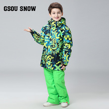 Gsou Snow2017 Winter Baby clothing Sets Children Down Jackets Kids Snowsuit Warm baby Ski suit down Jackets Outerwear Coat+Pants(China)