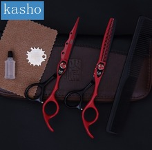 "2pcs Kasho Professional hair scissors hairdressing scissors hair cutting scissors barber thinning scissors shears 6.0""set(China)"