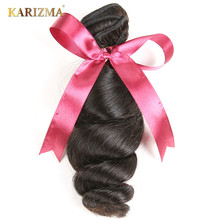 Karizma Brazilian Loose Wave Hair Extension 100% Human Hair Bundles Non Remy Hair Weave 1 Piece 8-28inch Natural Color Can Dyed(China)