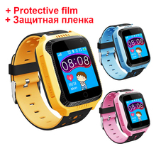 DHL10pcs/lot TWOX Q528 Children GPS Smart Watch with Camera Flashlight for Apple Android Phone Smartwatch Kids Smart Electronics(China)