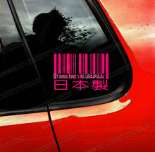 3sizes Car Styling Made in Japan Bar Code Hellalfush JDM Motorcycle Motorbike Helmet Car Whole Body Sticker Decals(China)