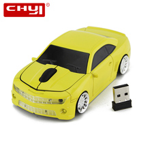 4 Color Car Shape Wireless Creative Mouse 1600 DPI PC Gaming Mause Fashion Cordless Mouse Good Gift For Computer Laptop Tablet(China)