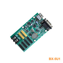 onbon BX-5U1 (USB/serial) Single Color and Dual Color LED Controller Card For Window Message Signs