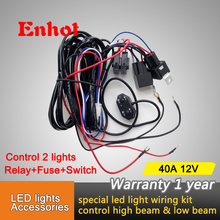 Free Shipping 4x4 off road LED HID FOG Spot Work Driving Loom 12V 40A Switch Relay Wiring Harness Kit for 4 row led light bar