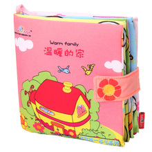 Baby Book Toy Early Learning Educational Soft Crib Hanging Baby Toys 0-12 Months Cloth Book for Children