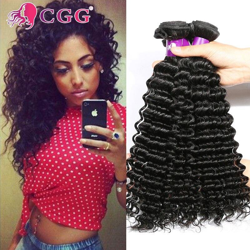 Grade 7A Indian Virgin Hair Deep Wave 4 Bundles Rosa Hair Products Deep Wave Human Hair Indian Deep Curly Virgin Hair No Tangle<br><br>Aliexpress