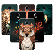Buy Coque Lenovo S660 Hard Plastic Case Cover Attractive Fashion Lion fox Painting Back Protector Lenovo S660 +Free Gift for $1.39 in AliExpress store