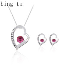 Bing Tu Women Costume Gold Color Heart Jewellery Wedding Bridal Pink Austrian Crystal Jewelry Sets Small Necklace Earrings