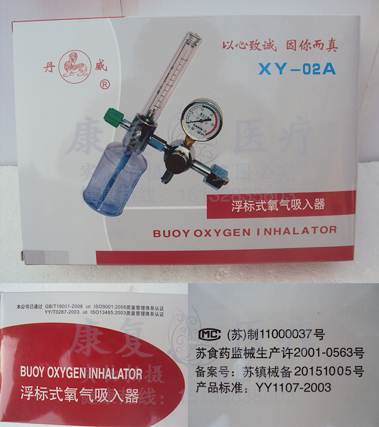 buoy oxygen inhalator with tube oxygen inhaler bottle concentrated oxygen with oxygen flow meter<br><br>Aliexpress